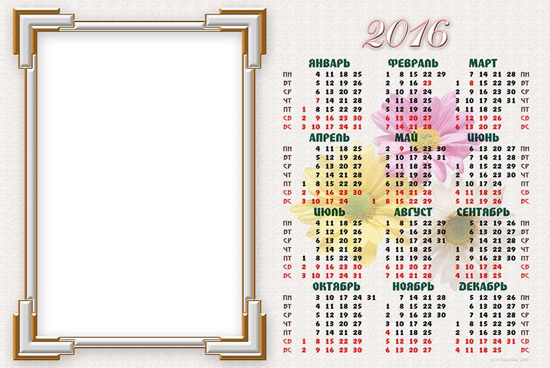 Рамки для i календарь