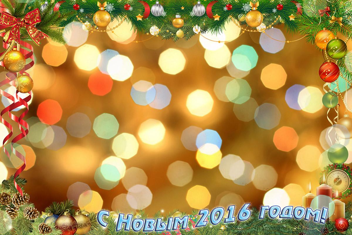 Скачать новогодние шаблоны в psd